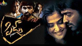 Pizza Telugu Full Movie  Latest Telugu Full Movies  Vijay Ramya Nambeesan  Sri Balaji Video