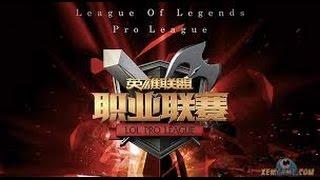 [Game 1] Snake Vs OMG (BO3) - Highlight LPL Mùa Hè 2016 (25/6/2016)