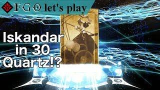 Iskandar  - (Fate/Grand Order) - Rolling for Iskandar | Fate/Grand Order NA