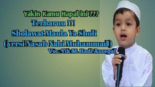 Yakin Sudah Hapal Ini ? Terbaru 2018 !!! Sayyid Yik Hadi Assegaf Sholawat Cinta Nabi Muhammad