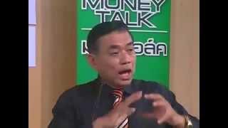 รวมความฮา Money Talk2