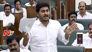 YS Jagan Fires on Ganta Srinivasa Rao over 10th Exam Paper Leakage Issue | AP Assembly