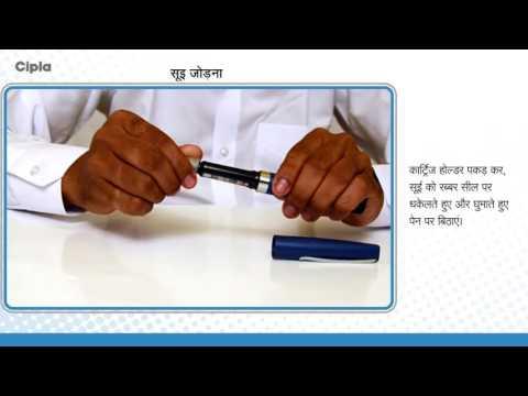 Wo Behandlung diabetischer Polyneuropathie