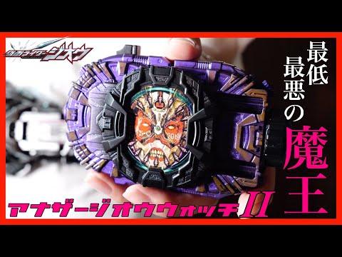Kamen Rider Zi-O!!Another Rider - смотреть онлайн на Hah Life