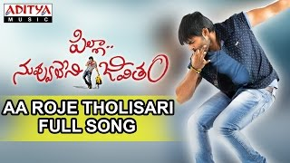 Aa Roje Tholisari Full Song II Pilla Nuvvu Leni Jeevitham Movie