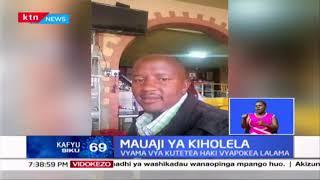 Mauaji ya Kiholela: Afisa mkuu wa DCI-Embu afikishwa mahakamani kwa madai ya kubaka