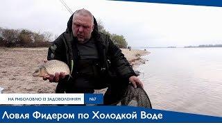 Рыбалка в семкино мытищинский район