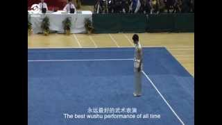 YANG YU HONG -The Best Wushu Performance Of All Time