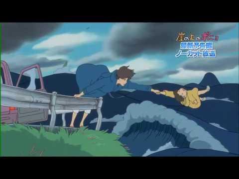Trailer Ponyo en el acantilado