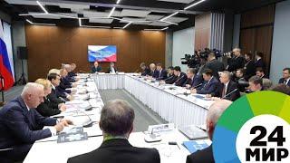 Путин поручил навести порядок с льготными лекарствами - МИР 24