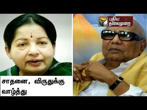 Jayalalithaa-and-Kalaingar-congratulates-P-Susila-on-her-guinness-record