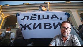 Случай Навального предельно ясен