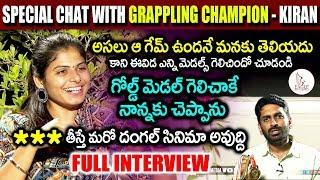 Grappling Champion Kiran Full Interview   Eagle Sports Updates   Eagle Media Works