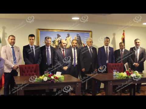 مراسم توقيع إنشاء محطة ركاب مطار طرابلس العالمي
