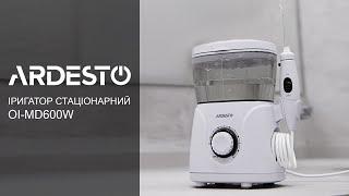 Іригатор стаціонарний Ardesto OI-MD600W
