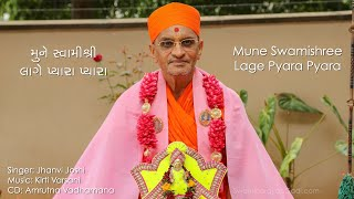 Mune Swamishree Lage Pyara with Lyrics   - YouTube