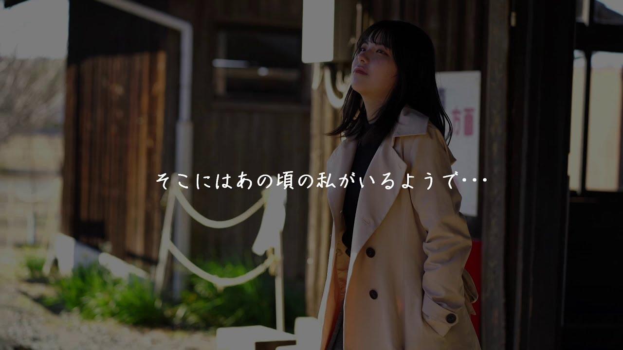 【社会科学/地域調査班】天浜線勝手に応援団「恋する天浜線」シリーズ第1弾