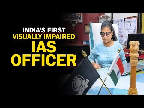 India's First Visually Challenged IAS Officer Takes Charge As Sub-Collector | NewsMo