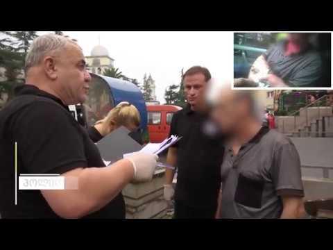 პოლიციამ ბათუმში ნარკორეალიზატორი დააკავა