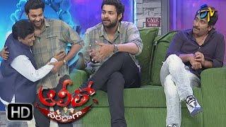 Alitho Saradaga | 17th April  2017 | Full Episode | Srinu Vaitla | Varun Tej | ETV Telugu