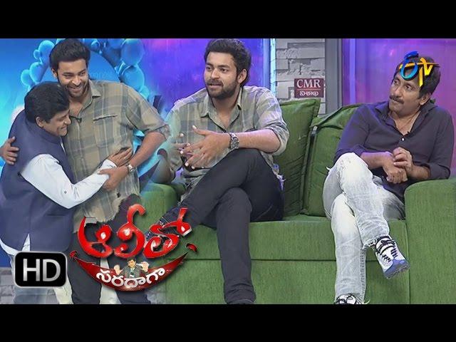 Ali Tho Saradaga – 17th April 2017 – Full Episode | Srinu Vaitla, Varun Tej
