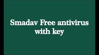 smadav 2018 11.9 1 registration key