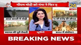 10 AM News Bulletin   15 July 2021  PM Modi in Varanasi   Latest News   Today's News    News24