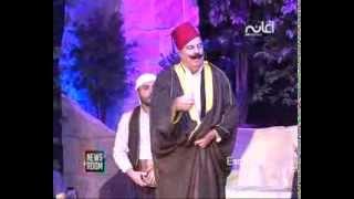 تحميل اغاني العرض الأول لمسرحية الفرنجي برنجي MP3