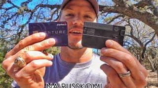 Пистолет размером с кредитку | Разрушительное ранчо | Перевод Zёбры