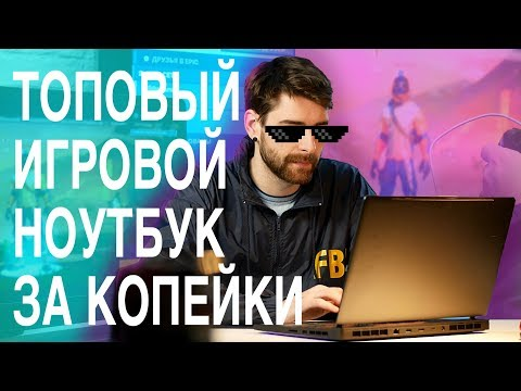 Обзор Xiaomi Mi Gaming Laptop