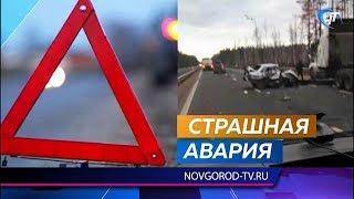 В Новгородском районе столкнулись отечественная легковушка и два грузовика