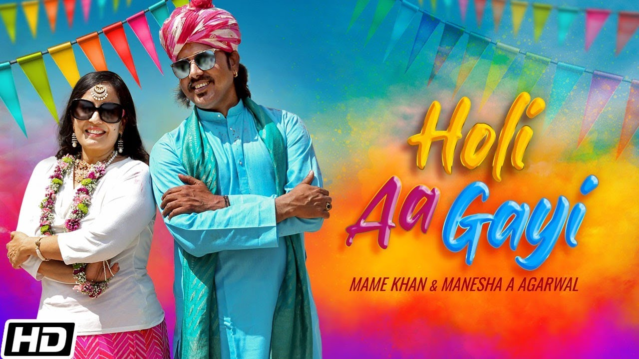 Holi-Aa-Gayi-Lyrics-In-Hindi