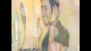 تحميل اغاني نجحنا ~ عبدالله الدوسري MP3