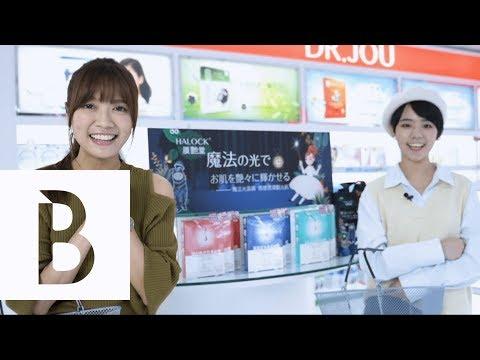 森田藥粧姊妹品牌「膜艶堂」超夯新品面膜推薦! │Bella Taiwan