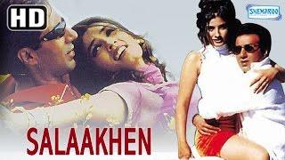 Salaakhen (HD) Sunny Deol | Raveena Tandon | Anupam Kher - 90's Hit -  (With Eng Subtitles)