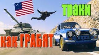 Ограбление траков на дорогах в Америке! Дальнобой по США Алекс Брежнев/ Жизнь в Америке