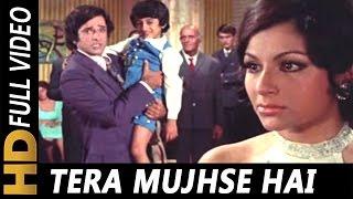 Tera Mujhse Hai Pehle Ka Naata Koi | Kishore Kumar | Aa