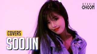 [Dance the X] (G)I-DLE 수진(SOOJIN) '7 rings'
