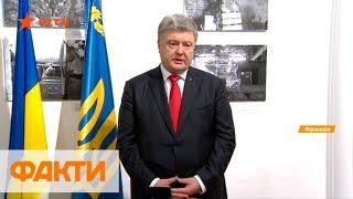 Обращение Петра Порошенко к украинцам на Донбассе