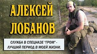 Основатель клуба единоборств FFS Алексей Лобанов