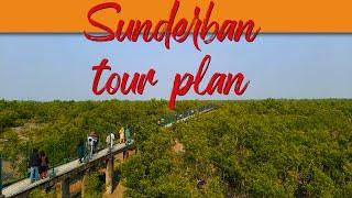 Sunderban Tour From Kolkata