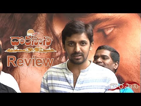 priyadarshi-pulikonda-about-the-movie-dorasani