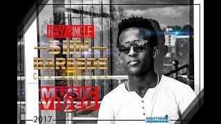 Dawit Dhibisa ''SIIN HOJJETAME!'' New Afan Oromo gospel song