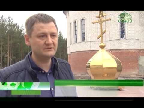 Храм пресвятого сердца иисуса в петропавловске казахстан