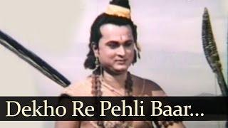 Dekho Re Pehli Baar - Shree Ram Bharat Milan   - YouTube
