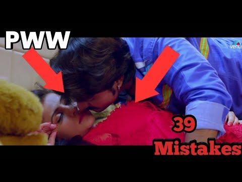 Mai re mai | 39 Mistakes | Pradeep Pandey (Chintu),Preeti Dhyani (видео)