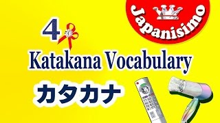 4)Top10 KATAKANA words! - Household Devices and Appliances