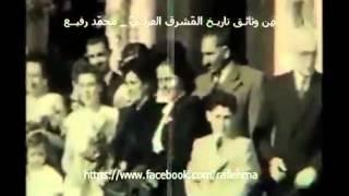 Wedding of Joseph Bedes and Widad Salameh, Jerusalem, Palestine   1946