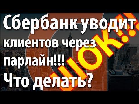 дом клик сбербанк ипотека на вторичное жилье калькулятор казань как взять кредит в европейском банке россиянину