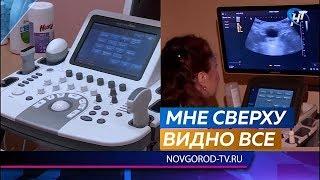 В Новгородские детские клиники поступило новое оборудование